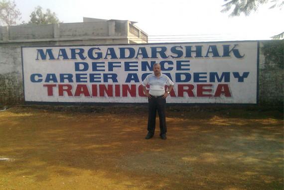 Training Ground-4